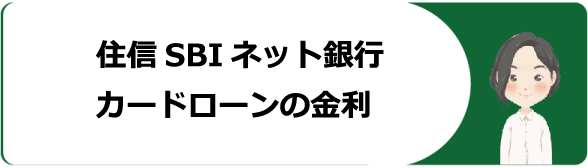ネット 銀行 005 ジャパン