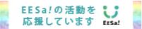 一般社団法人日本セクシュアルマイノリティ協会